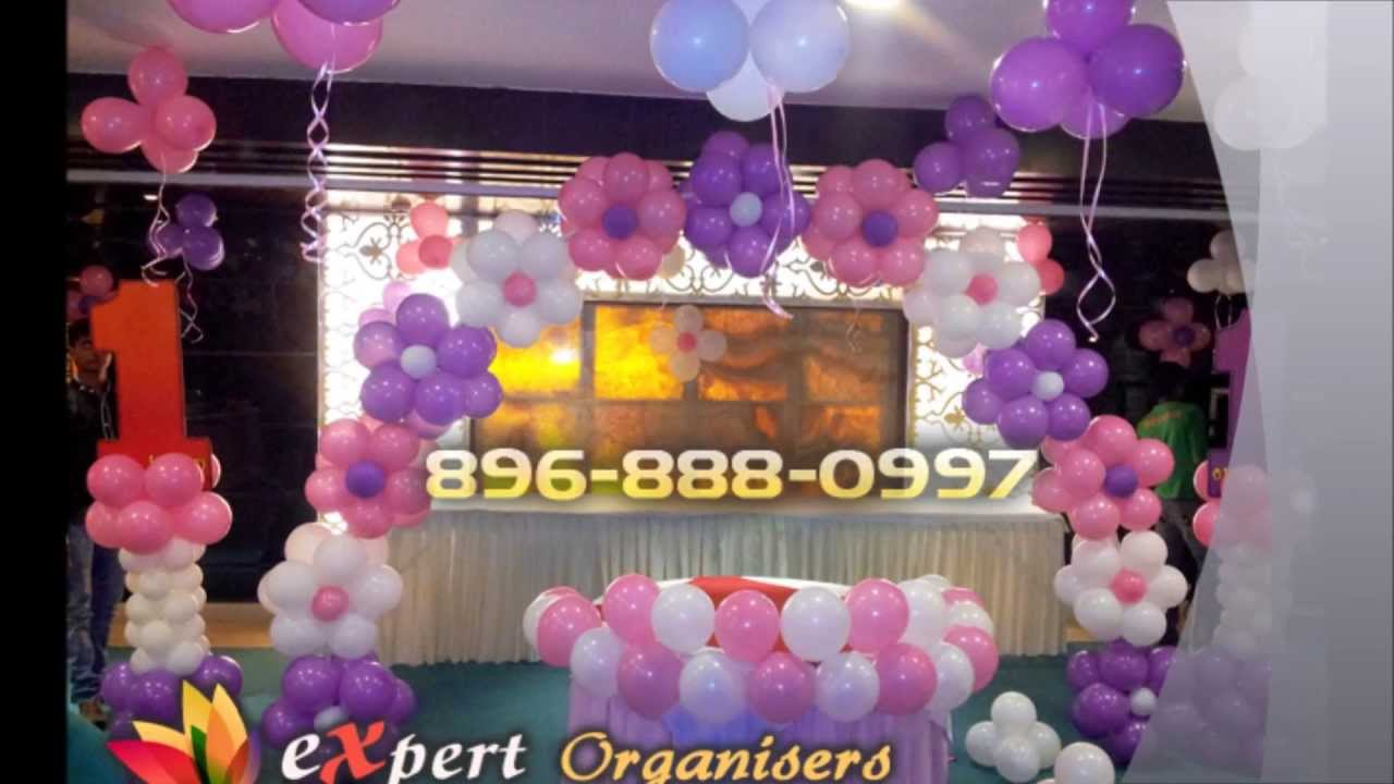 Expert birthday balloon decoration in chandigarh mohali for Balloon decoration birthday party chennai