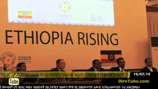 Ethiopia: a better investment option in Africa.