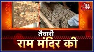 download lagu Exclusive Ground Report From Ayodhya On Ram Mandir- Babri gratis