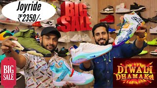 Diwali Dhamaka Sale | Cheapest Branded Shoes | Nike Joyride at cheapest Price  | The Shoe Box