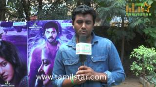 Rajamohan At Zero Movie Audio Launch