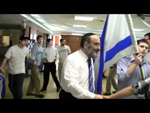 Yom Haatzmaut Dancing at Fasman Yeshiva High School