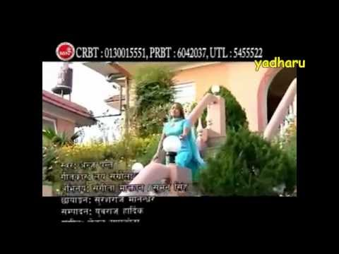 Anju Panta New Nepali Song 2012 Hd  Maile Harda Timinai Jitchhau Bhane   Youtube video