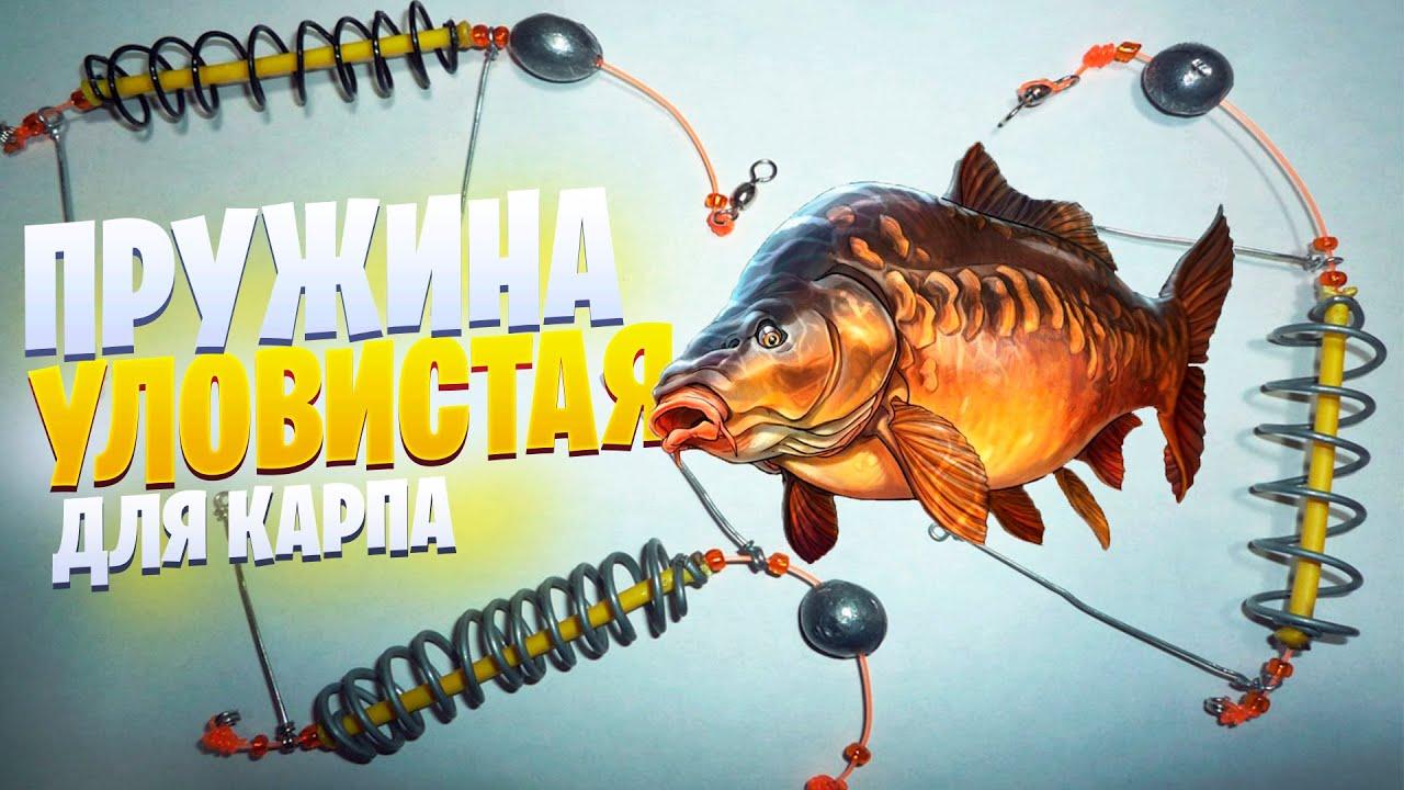 Рыболовная уловистая снасть своими руками 61