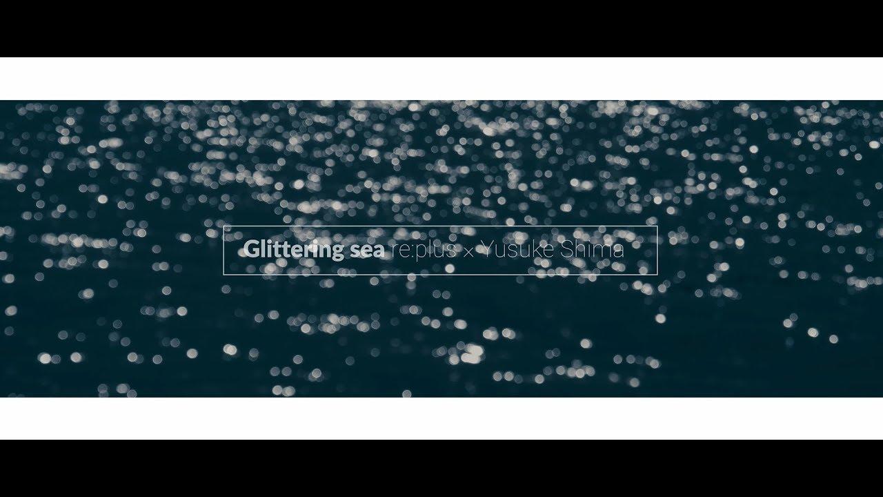 "re:plus × Yusuke Shima - ""Glittering sea""のMVを公開 新譜「Prayer」2019年5月22日発売予定 thm Music info Clip"