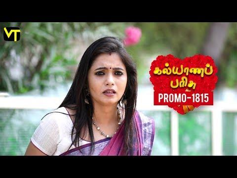 Kalyana Parisu Promo 27-02-2020 Sun Tv Serial  Online