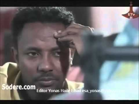 TIBEBU WORKIYE  by Yonas Haile - Sew Le Sew Song TIBEBU WORKIYE  by Yonas Haile