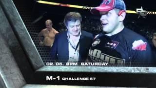 M-1 Challenge 57