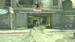 mw2 call of duty