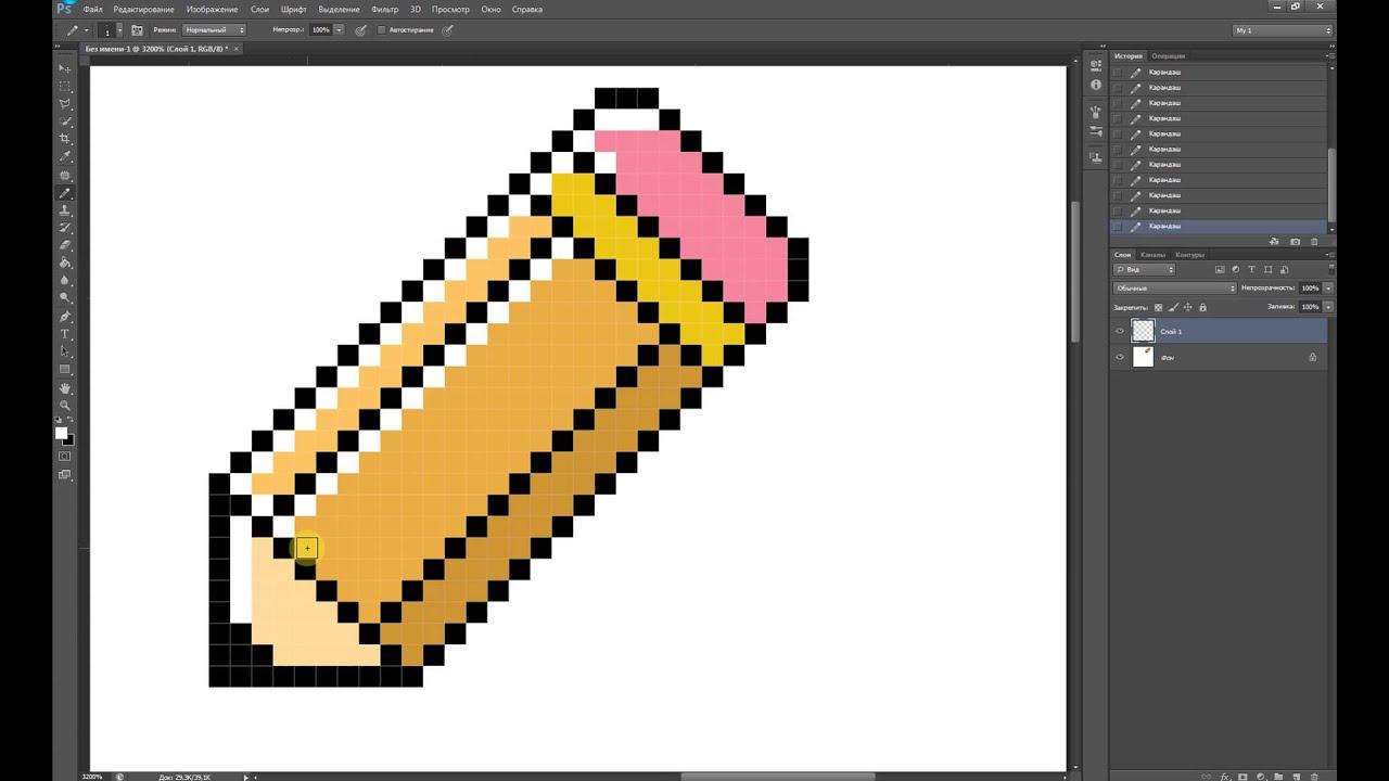 Как сделать у фото пикселы