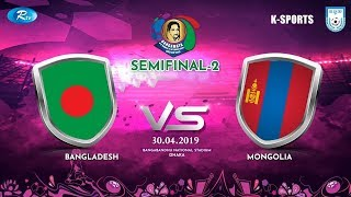 BAN vs MON   Semi Final   Full Match   Bangamata U19 Women's Int. Gold Cup 2019