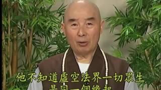 Thái Thượng Cảm Ứng Thiên, tập 3 - Pháp Sư Tịnh Không