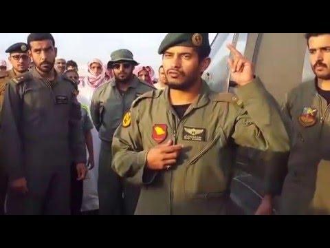 طيار سعودي يوجه رسالة مؤثرة لذوي قتلى الجيش السعودي