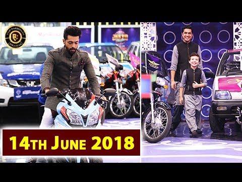 Jeeto Pakistan - Special Guest : Iqrar ul Hassan & Pehlaaj Hassan - Top Pakistani Show