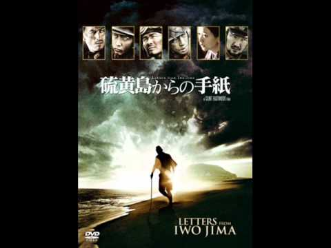 Kyle Eastwood - Letters From Iwo Jima Main Theme