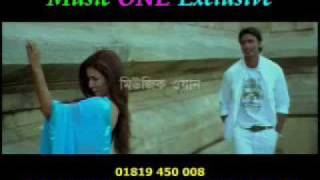 Aaj shopno shukh bangla movie song
