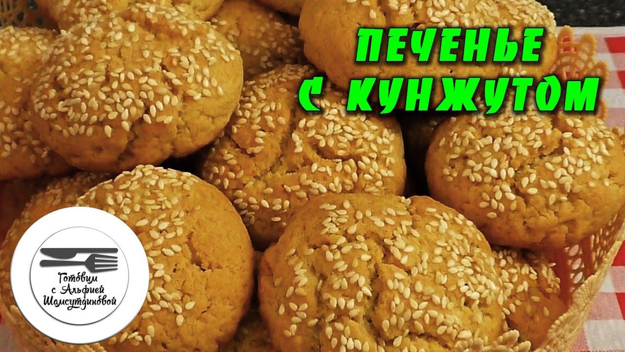 Как приготовить печенье песочное в домашних условиях рецепт с фото