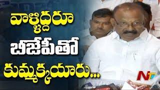 Raghu Veera Reddy Slams YS Jagan and Pawan Kalyan for not Contesting in Telangana Polls | NTV