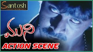 Muni Telugu Movie || Raghava Lawrence Fight With Rahul Dev || Lawrence, Vedika