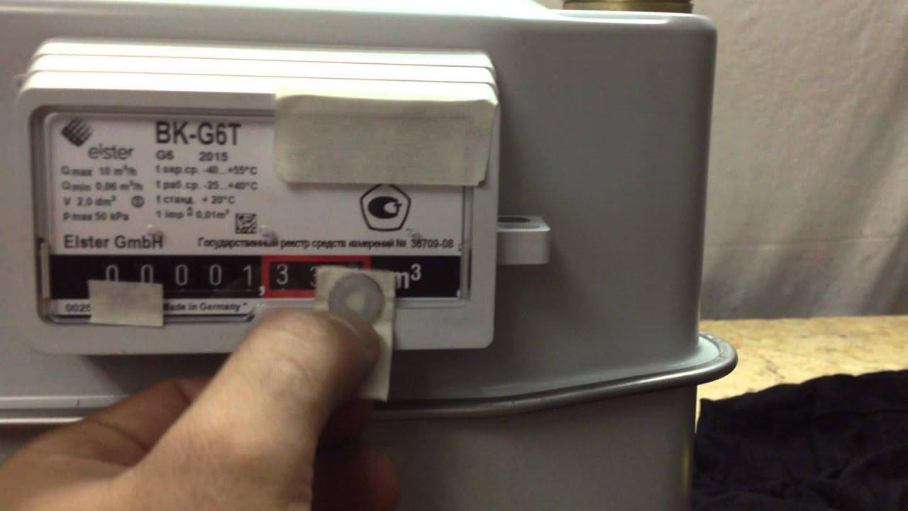 Как сделать чтобы газовый счетчик не мотал