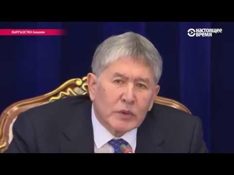 Атамбаев: Путин меня уговаривал не уходить. Но я объяснил, что