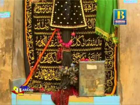 Zamin ali Gazi Abbas Tarey Sar Ki Kasam