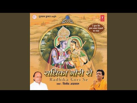 Radhika Gori Re, Chhabilo Mero Kanha, Jara Itna Bata De Kanha, Gopal Muraliya Wale (Dhun) ,...