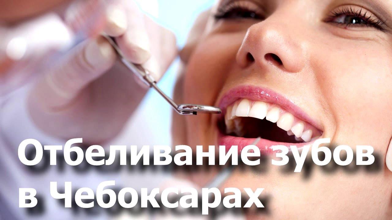 диета при отбеливании зубов