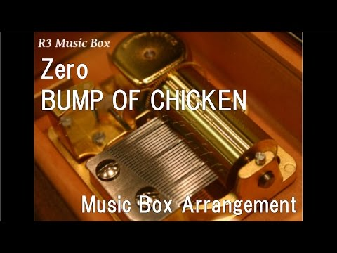 "Zero/BUMP OF CHICKEN [Music Box] (PSP ""Final Fantasy Type-0"" Theme Song)"