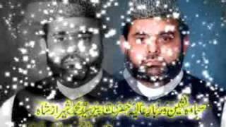 Drbar Qadir Bakhsh Shreef