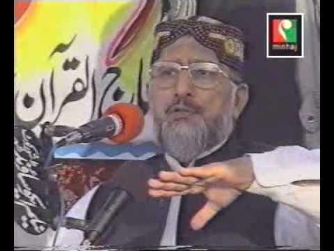 """Tahir ul Qadri """"SHIA OR SUNNI"""" reply"""