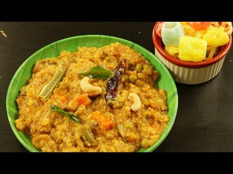 How to do sambar rice in Telugu