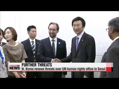 European Parliament to hod hearing on N. Korean human rights   ″유럽의회에서 내달 2