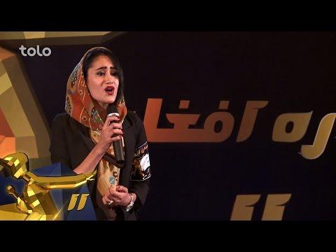 Afghan Star Season 11 - Kabul Audition - Sahar Arian / فصل یازدهم ستاره افغان - سحر آرین