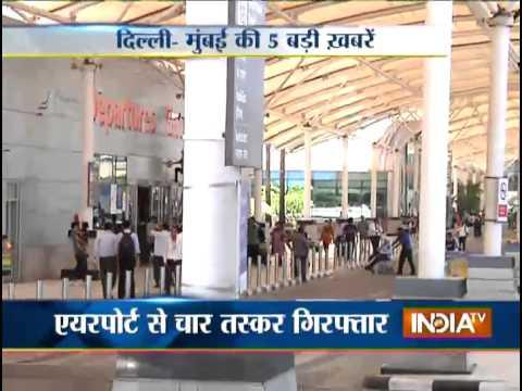 India TV News : 5 Khabarein Delhi Mumbai Ki January 23, 2015