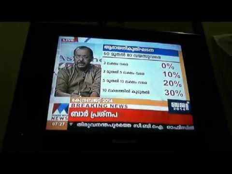 ASK THE EXPERT PROGRAMME MANORAMA NEWS TV