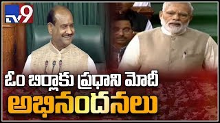 PM Modi congratulates Lok Sabha Speaker Om Birla