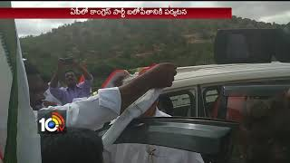 AP Congress Incharge Oommen Chandy visit Anantapur District | #APPolitics