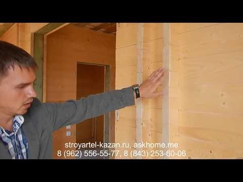 Одноэтажный дом из Двойного бруса, Казань, п Обухово