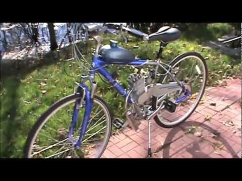ROBOBIKE. A gas bike build. Slant 66cc engine & no manual meets JAMIS Bicycle