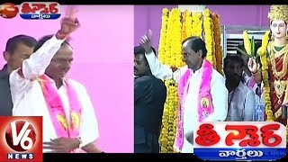 TRS Sweeps Telangana Assembly Elections With Two-Third Majority | Teenmaar News