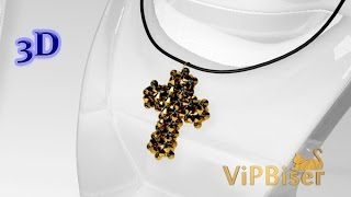 Beaded Pendant Cross. 3D Beading Tutorial