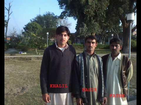khalil Kalabagh Mianwali Pictures iiui
