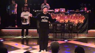 HOOK UP POP 2015/4/17【JUDGE】GUCCHON ( Co-thkoo / Fab 5 Boogz )