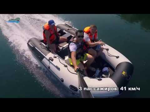 видео пвх скорости лодок