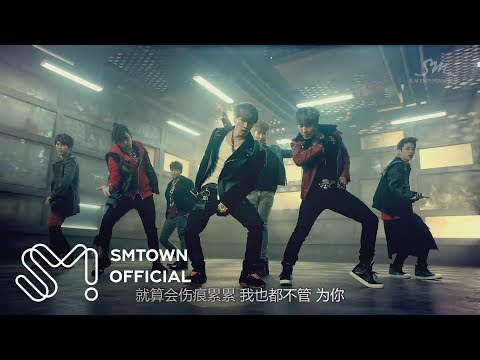 Super Junior-m break Down music Video video