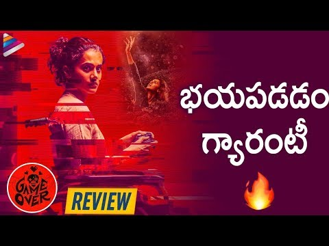 Game Over Telugu Movie Review | Taapsee Pannu | 2019 Latest Telugu Movies | Telugu FilmNagar