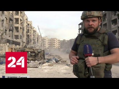 Прорыв в 1070: боевики остались без живого щита на востоке Алеппо