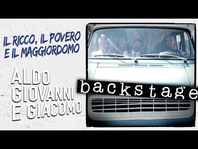 La barzelletta di Aldo - Backstage da Il Ricco, il Povero e il Maggiordomo