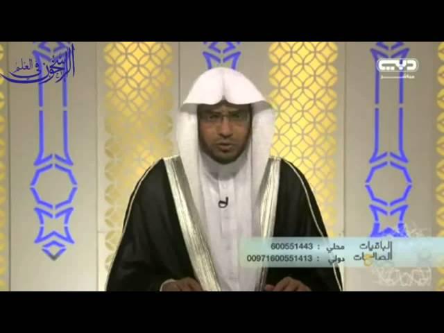 مما يخفف وحشة الموتى في القبور - الشيخ صالح المغامسي